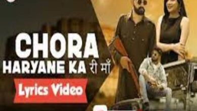 Photo of Chora Haryane Ka Ri Maa Lyrics – Ajay Bhagta