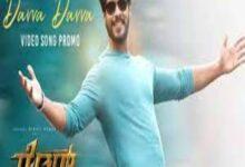 Photo of Davva Davva Lyrics – Rider (2021) Telugu Movie