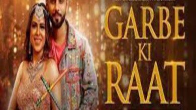 Photo of Garbe Ki Raat Lyrics – Rahul Vaidya RKV, Bhoomi Trivedi