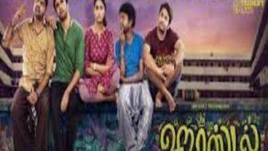 Photo of Hostel Gaana Lyrics – Hostel (2021) Tamil Movie