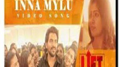 Photo of INNA MYLU(Tamil) Lyrics – Lift , Kavin and Amritha