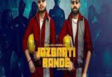 Photo of Jazbaati Bande Lyrics – Khasa Aala Chahar, KD