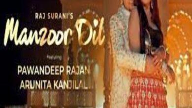 Photo of MANZOOR DIL Lyrics – Pawandeep Rajan & Arunita Kanjilal