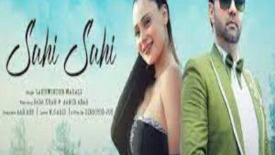 Photo of SAHI SAHI Lyrics – Lakhwinder Wadali
