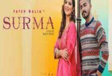 Photo of Surma Lyrics – Fateh Walia